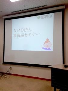 blog_office0213