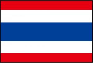 タイ 国旗2