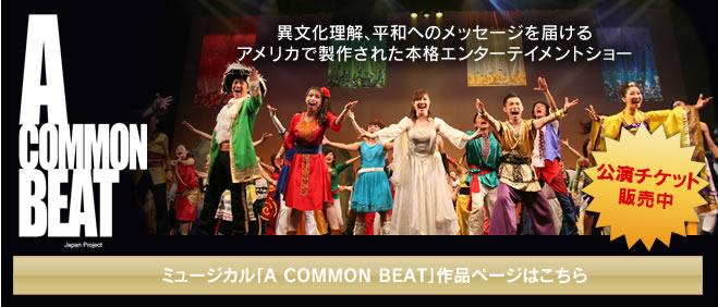 musical-acb.com