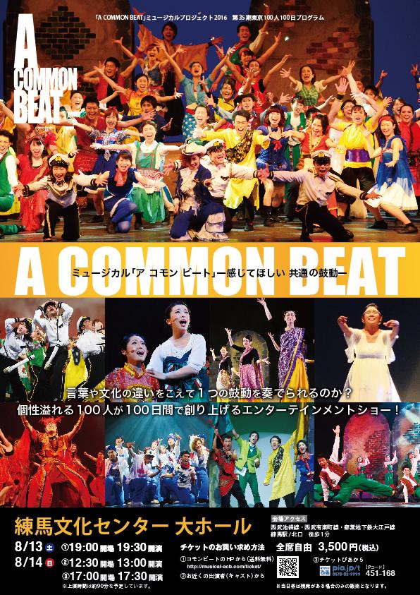 show35