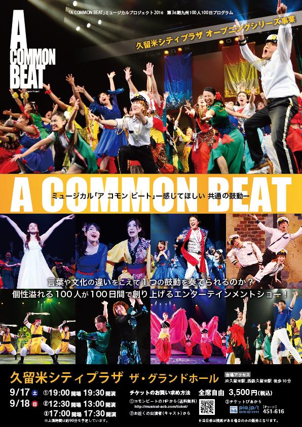 show36