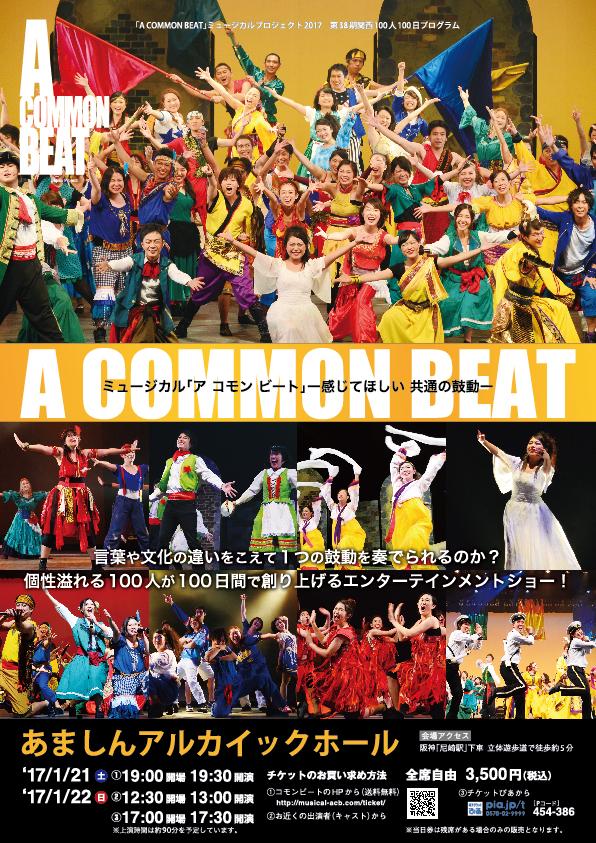 show38