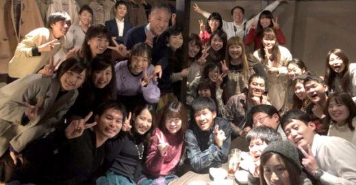 【サンクスリユニオン】12/8(日)42期会開催しました!