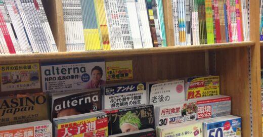 【25期中部】わくわくキャストインタビュー☆黄大陸②