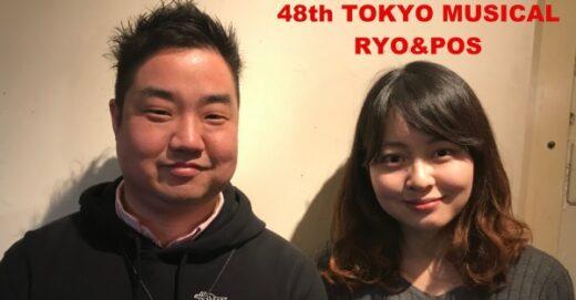 第48期東京ミュージカルプログラムのコアスタッフを発表!