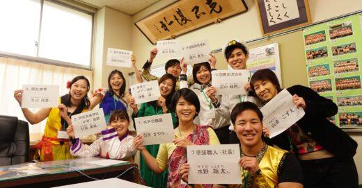 多様な職業や生き方に出会おう!豊田東小学校訪問
