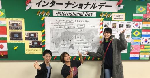 【笄小学校訪問レポート】インターナショナルデーで世界のダンス!