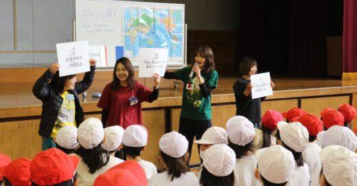 全校で「世界のダンス教室」実施!1/17(木)外手小学校