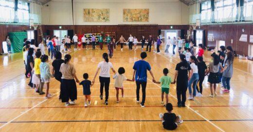 親子交流、国籍交流!歌とダンスで絆を深めた学校訪問in静岡