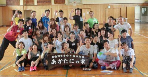 新潟に笑顔の花を咲かせたい!お祭りビックバンプロジェクト、開幕!