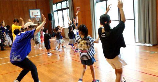 親子でダンス!心で楽しむ!学校訪問in鹿児島
