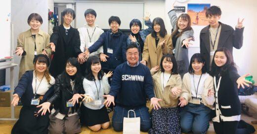 東北の未来を考える高校生20人が事務所にやってきた!