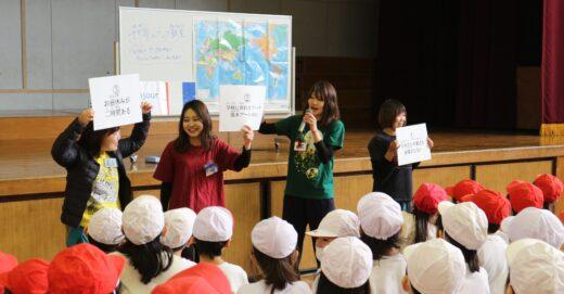 世界が広がる!心がはずむ!「世界のダンス教室」定期授業開催!