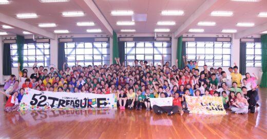 地域をこえて大交流!52期名古屋・53期関西、合同練習開催!