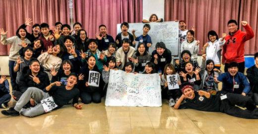 浜松がんこ祭りプログラム、スタート!