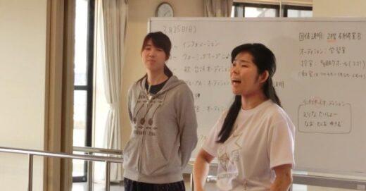 新規地域「新潟」でミュージカルプログラムがいよいよ開幕!!