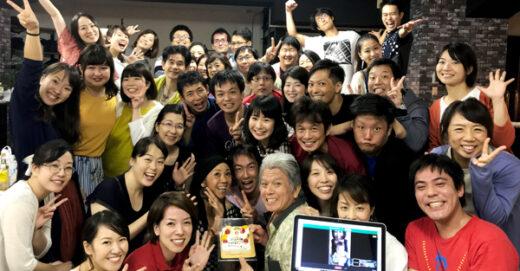 【サンクスリユニオン】9/2(日)24期東京5周年パーティー!